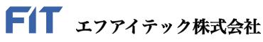 エフ・アイ・テック株式会社